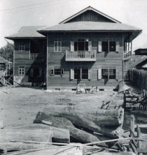 The Teak House Hantrakul