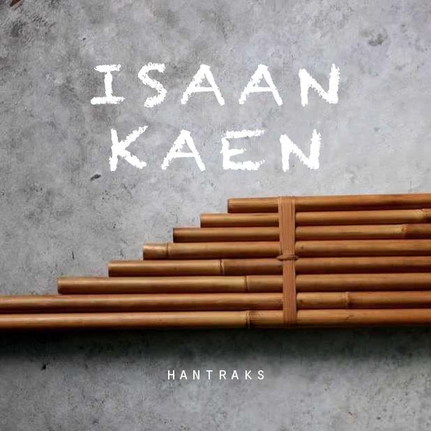 Isaan Kaen Cover